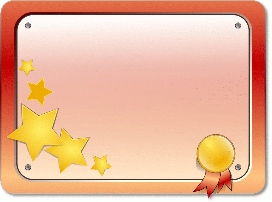 gold star award template. Free Awards Clipart